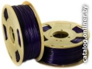 U3Print HP PLA 1.75 мм 1000 г (фиолетовый)