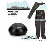 Gapo Alance Brown Аппарат для массажа и прессотерапии, комплект «Люкс», размер X-Long (массажный мат + манжеты для ног, руки и талии)