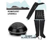Gapo Alance Black Аппарат для массажа и прессотерапии, комплект «Люкс», размер XL (массажный мат + манжеты для ног, руки и талии)
