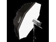 HENSEL Master PXL Diffusor for umbrella parabolic PXL Диффузор для зонтов