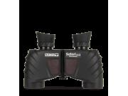 STEINER Safari UltraSharp 10х25. Бинокль для наблюдений