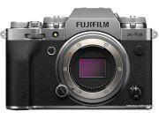 Беззеркальный фотоаппарат Fujifilm X-T4 Body (серебристый)