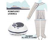 Gapo Alance Ivory Аппарат для массажа и прессотерапии, комплект «Люкс», размер X-Long (массажный мат + манжеты для ног, руки и талии)