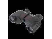 STEINER Safari UltraSharp 8х25. Бинокль для наблюдений