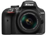 Цифровая фотокамера Nikon D3500 AF-P 18-55mm VR kit