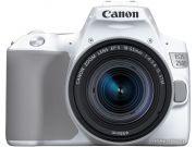 Зеркальный фотоаппарат Canon EOS 250D Kit 18-55 IS STM (белый)