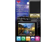 Защитная пленка Kenko для Canon EOS 5D MarkIV (2шт для гл. и вспом.дисплеев)
